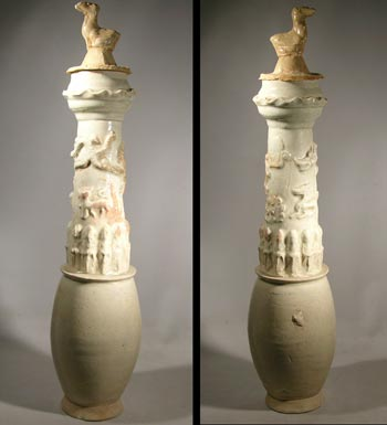 Song Funerary Vessel Lidded Vase