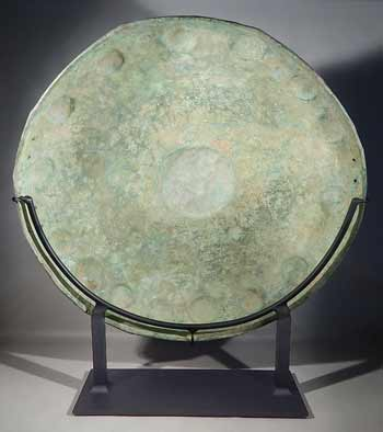 Ancient Ancient Villanovan Bronze Shield Custom Display Stand (back).